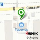 Местоположение компании Колобок+