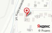Автосервис ГАС в Якутске - Леваневского, 21: услуги, отзывы, официальный сайт, карта проезда