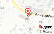 Автосервис Ford Service в Якутске - Авиационная, 8: услуги, отзывы, официальный сайт, карта проезда