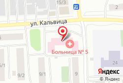 Медицинский центр Якутска в Якутске - улица Кальвица, 3: запись на МРТ, стоимость услуг, отзывы