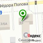Местоположение компании Якутский авиационно-спортивный клуб