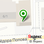 Местоположение компании КосмаВеб
