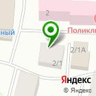 Местоположение компании Секундочка