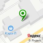 Местоположение компании Курьерская служба Регион-Экспресс