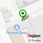 Местоположение компании СеверПак