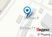 Автоателье+ на карте