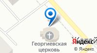 Компания Церковь святого великомученика Георгия Победоносца на карте