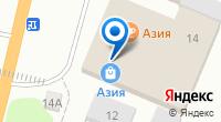 Компания Азия на карте