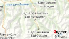 Отели города Бад-Хофгаштайн на карте