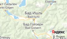Отели города Бад-Ишль на карте