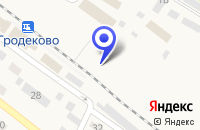 Схема проезда до компании ПРИМА-ТУР в Пограничном