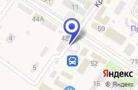 Схема проезда до компании ПРИМОРАВТОТРАНС АВИАКАССЫ в Пограничном