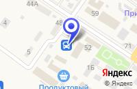 Схема проезда до компании АПТЕЧНЫЙ ПУНКТ ОРИОН-ФАРМА в Пограничном