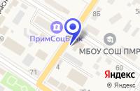 Схема проезда до компании СУД РАЙОННЫЙ в Пограничном