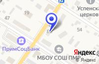 Схема проезда до компании ШКОЛА ДЕТСКО-ЮНОШЕСКАЯ СПОРТИВНАЯ в Пограничном