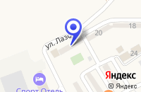 Схема проезда до компании РЕСТОРАН РИФ в Славянке