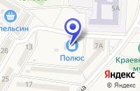 Схема проезда до компании РЕСТОРАН СЛАВЯНСКИЙ в Хасане