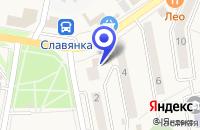 Схема проезда до компании ШКОЛА СРЕДНЯЯ № 1 в Славянке