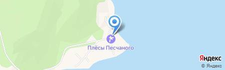 Плесы песчаного на карте Берегового