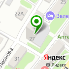 Местоположение компании КРЕДО