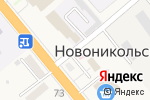 Схема проезда до компании Полиантес в Новоникольске