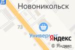 Схема проезда до компании Blossom в Новоникольске