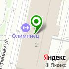 Местоположение компании Департамент физической культуры и спорту Приморского края