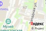 Схема проезда до компании Спарта во Владивостоке