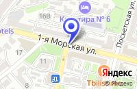 Схема проезда до компании ТАМОЖЕННОЕ УПРАВЛЕНИЕ ДАЛЬНЕВОСТОЧНОЕ во Владивостоке