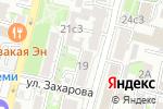 Схема проезда до компании За горизонт во Владивостоке