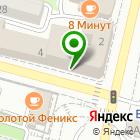 Местоположение компании Управление по развитию туристско-рекреационной особой экономической и игорной зон Приморского края