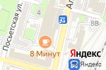 Схема проезда до компании АНИК во Владивостоке