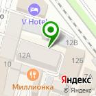Местоположение компании АЙ СИ ЭН
