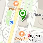 Местоположение компании Департамент по ЖКХ и топливным ресурсам Приморского края