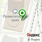 Местоположение компании Департамент финансов Приморского края