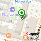 Местоположение компании Департамент труда и социального развития Приморского края
