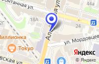 Схема проезда до компании ЭКОЛОГИЧЕСКОЕ ИНФОРМАЦИОННОЕ АГЕНТСТВО ЭХО-ДВ во Владивостоке