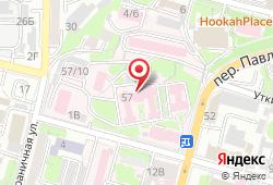 Приморская краевая клиническая больница №1 во Владивостоке - улица Алеутская, 57: запись на МРТ, стоимость услуг, отзывы