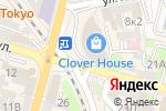 Схема проезда до компании Hesburger во Владивостоке