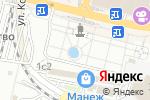 Схема проезда до компании PrimMarketing.ru во Владивостоке