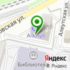 Местоположение компании Оптима