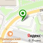 Местоположение компании CoffeеClub