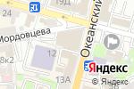 Схема проезда до компании Маяк во Владивостоке