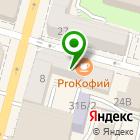 Местоположение компании ProКофий