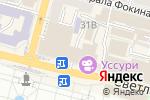 Схема проезда до компании PRspectiva во Владивостоке