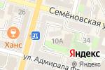 Схема проезда до компании Hotcar во Владивостоке