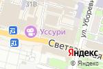 Схема проезда до компании Отделочник-ДВ во Владивостоке