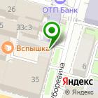 Местоположение компании Детская школа искусств №1 им. Сергея Прокофьева