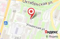 Схема проезда до компании Далькнига во Владивостоке