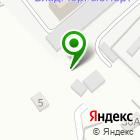 Местоположение компании Авто ШАБАШКА ДВ